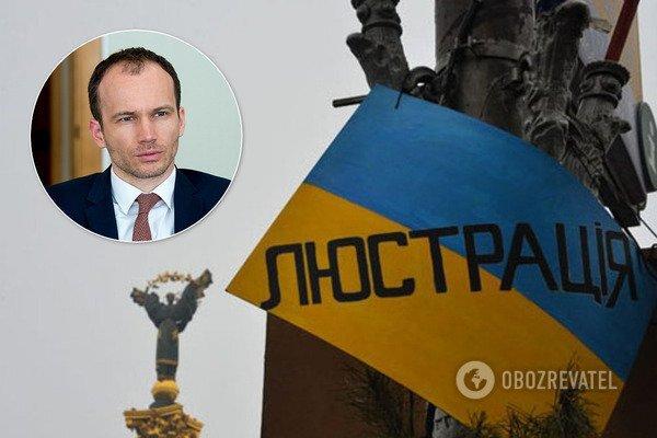 Уволенным чиновникам заплатят миллиарды: как украинцы расплатятся за люстрацию