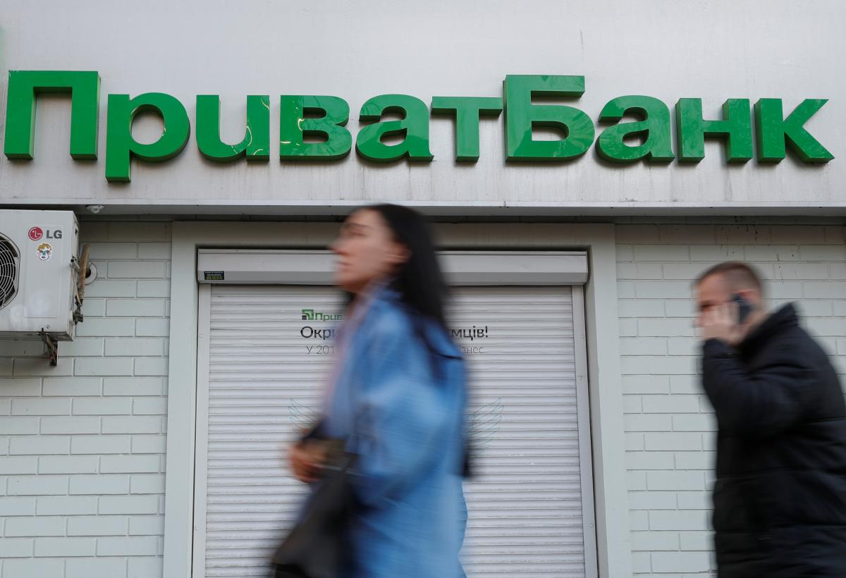 ПриватБанк не просто націоналізували, але й «розмили» долі участі тодішніх акціонерів банку / фото REUTERS