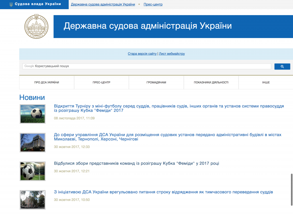 DSA_VSU_news