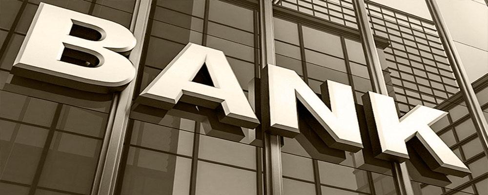 Банковское и финансовое право