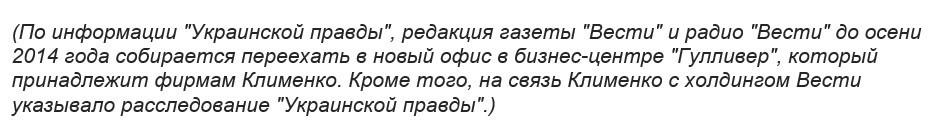 bank_mihaylovskiy2
