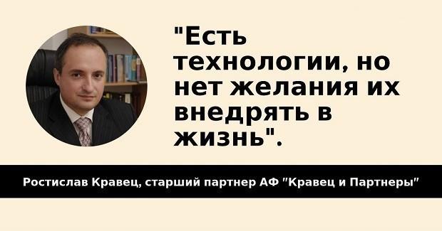 kravets_bankiua1