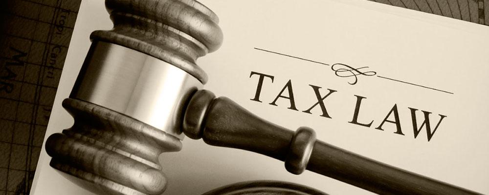 Налоговое право. Налоговые споры.