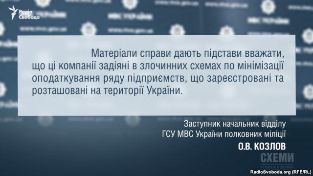 poroshenko4