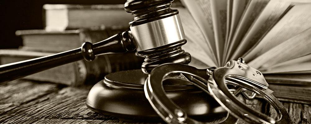 Уголовные дела. Защита от уголовного преследования.