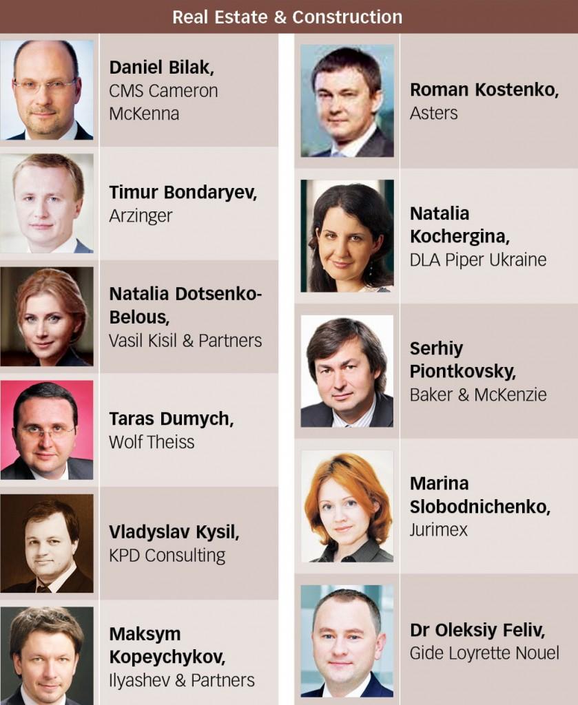 yur_gazeta_praktitik_ua_2015_14